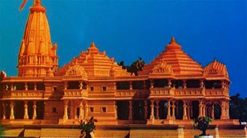 Ram Mandir, Bhoomi Pujan, Ayodhya