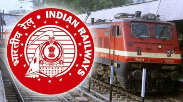 irctc-launches-payment-gateway-ipay-for-easy-railway-ticket-payment-transactions